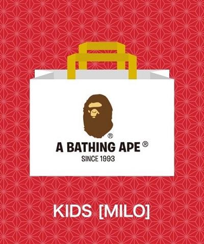 """ア ベイシング エイプ(A BATHING APE) """"KIDS:MILO"""" 2020福袋 予約受付中!"""