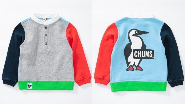 チャムス(CHUMS)定番スウェットに20春夏新作&新色が登場!