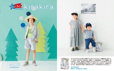 """コンバース ファーストスター(FIRST STAR) """"キッズカタログ「kirakira」20SSシーズン""""完成!"""