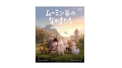 新TVアニメシリーズ『ムーミン谷のなかまたち』Blu-ray/DVDが2/14(金)発売!