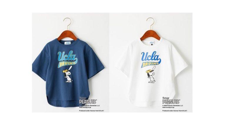 green label relaxingから「UCLA×PEANUTS Tシャツ」が発売!