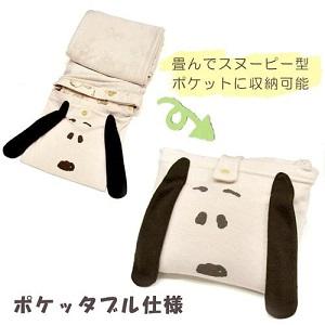ベビーザらス限定「SNOOPY Maternity Collection(スヌーピー マタニティコレクション)」が2月上旬発売!