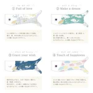 cuna select オリジナルこいのぼり Youmme(ユーミー)発売!