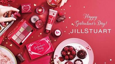 ジルスチュアートビューティ(JILL STUART Beauty)からバレンタイン限定コスメが1/24(金)発売!