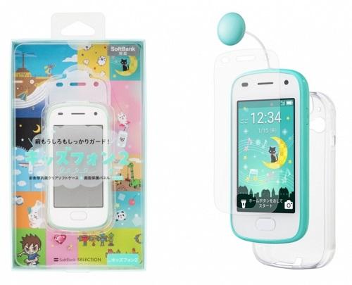 ソフトバンクから子ども向けケータイ「キッズフォン2」が1/17(金)発売!