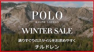 POLO RALPH LAUREN(ポロ ラルフローレン)WINTERセールスタート!