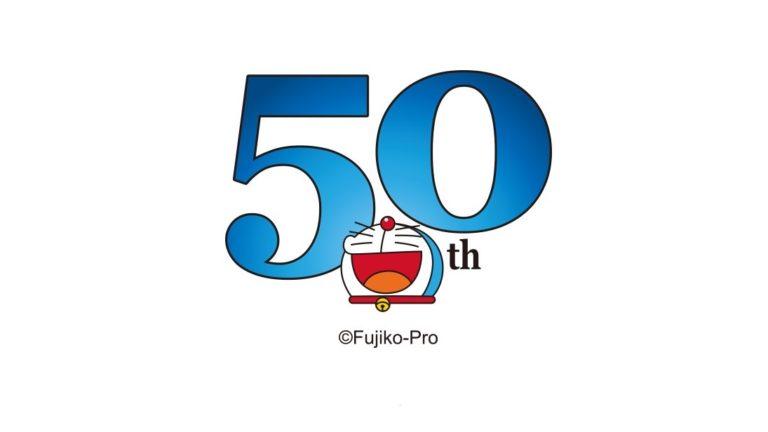 50周年記念「ドラえもん × UT 」BABYコレクション初登場!4月中旬発売