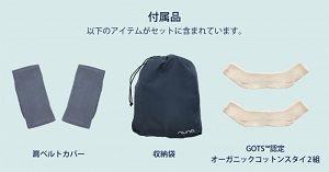 オランダ発 高品質のベビー用品『nuna』からベビーキャリアCUDL(カドル)が3月発売予定!