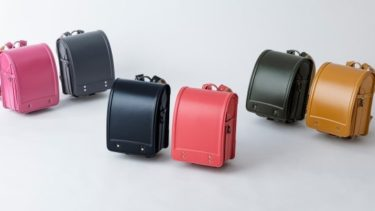 土屋鞄製造所ランドセル 2021年入学用モデルに新たに6色が登場し3/12(木)から注文受付開始!