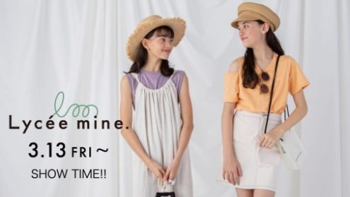 petit mainのジュニアブランド『Lycée mine(リセマイン)』新登場!3/13(金)〜販売スタート