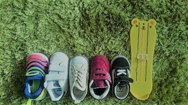 『セカンドシューズ』選び -NIKE、adidas、New Balance、VANS、CONVERSE 比較-
