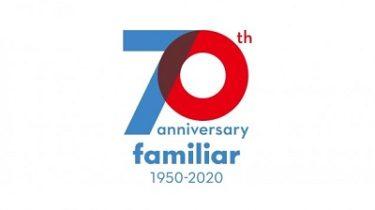 ファミリア 創業70周年記念「familiar 70th anniversary」4/8(水)から全国のファミリアショップにて開催!