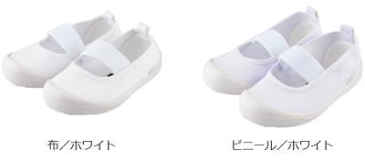 """アカチャンホンポ限定 """"12.5cm""""からの『バレエシューズ』新発売!"""
