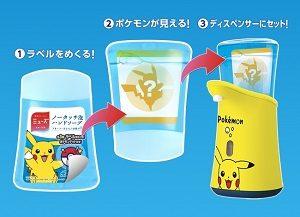 薬用せっけん「ミューズ」ポケモンデザインが3/2(月)発売!