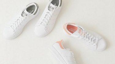 スピック&スパン(Spick & Span) から「adidas STAN SMITH」ピンク&カーキ発売!