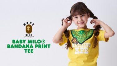 "BAPE KIDS®から""BABY MILO® BANDANA PRINT TEE""が4/11(土)発売!"