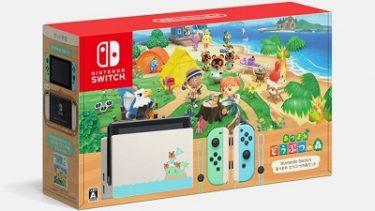人気の「Nintendo Switch あつまれ どうぶつの森セット」が近日出荷予定!