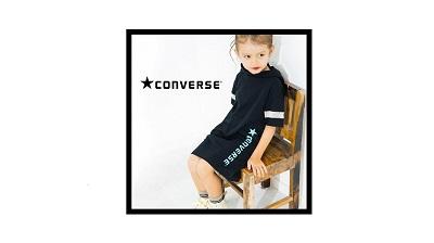 「ブランシェス(branshes)×CONVERSE 」コレクション発売中!
