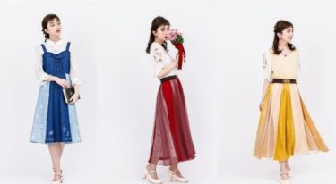 axes femme(アクシーズファム) から「Disney Colleciton <美女と野獣>」 5月上旬発売!