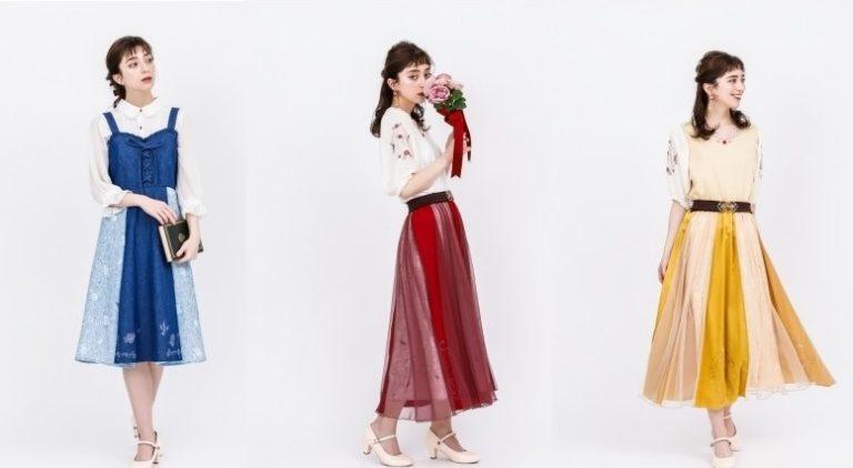 axes femme(アクシーズファム) から「Disney Colleciton <美女と野獣>」 5月上旬発売!!