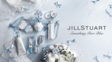 ジルスチュアート ビューティ(JILL STUART Beauty)「サムシングピュアブルー」 コレクション4/24(金)限定発売!