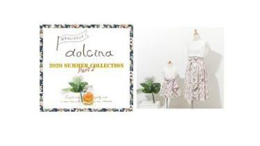 子供服キムラタン ママとおそろいの子供服「dolcina/ドルチーナ」から夏の新作登場!5/19(火)発売