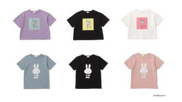 「 b・ROOM×ミッフィー 」Tシャツ発売!