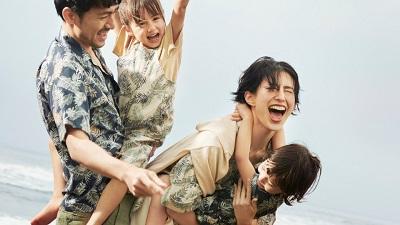 CIAOPANIC TYPY(チャオパニックティピー)親子リンクできる「OSORO ALOHA」予約発売!