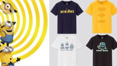 「ミニオンズ × UT 」コラボTシャツ6/1(月)発売!