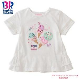「 mezzo piano×サーティワン アイスクリーム 」コラボアイテム発売!