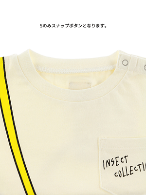 Insect Collection(インセクトコレクション)太陽に当たると昆虫ゲット!?虫かごTシャツ★再入荷/予約販売中!