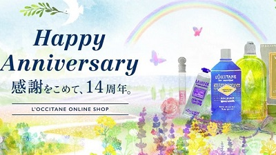 ロクシタン 『豪華 ハッピーバッグ』5/27(水)から先行予約スタート!