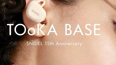 「SNIDEL feat. TOoKA BASE」ワイヤレスイヤホン 5/14(木)再々販売!