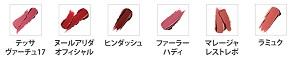 「M・A・C」人気インフルエンサーとコラボしたリップカラーコレクションが5/15(金)発売!
