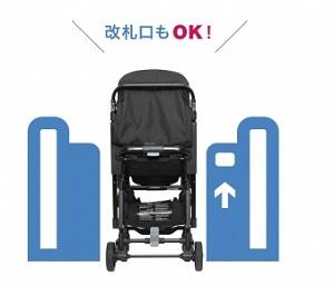 """業界初 """"フレームが伸びるベビーカー""""『limo(リモ)』が新登場!"""