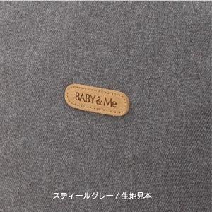ヒップシートキャリアブランド BABY&Me(ベビー&ミー)『BELK.(ベルク)』シリーズがアカチャンホンポ全店で取扱い開始