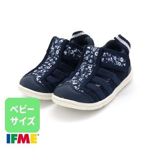 F.O.オンラインストア 2020サマーセール 6/4(木)スタート!