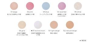 ジルスチュアート オーロラハイライターキット(JILL STUART Aurora Highlighter Kit )7/17(金)発売!