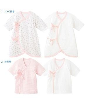 コンビミニ(Combimini)『はじめて沐浴セット[パステルアニマル]』発売!