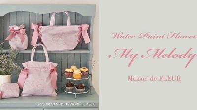 「Maison de FLEUR×Sanrio characters(メゾンドフルール×サンリオ)」WEB限定受注7/10(金)20:00スタート!