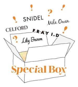 """オンライン限定【gelato pique(ジェラートピケ)】""""Special BOX"""" 8/5(水)発売!"""