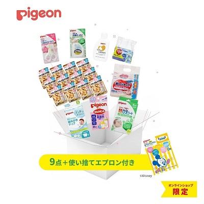 """〈公式限定〉ピジョン(pigeon) """"防災セット"""" タイムセール価格で発売!"""