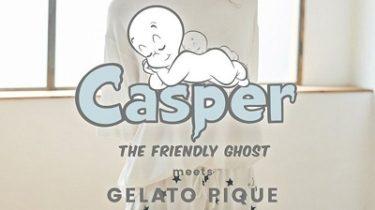 「gelato pique × Casper(ジェラートピケ × キャスパー)」8/21(金)発売!