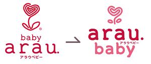"""無添加+天然ハーブのベビーブランド『アラウ.ベビー (arau.baby)』洗たくせっけん """"無香タイプ"""" & ミルキーローションが新登場!9/2(火)発売"""