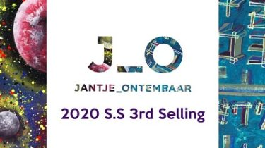 香取慎吾氏×祐真朋樹氏 「JANTJE_ONTEMBAAR(ヤンチェ_オンテンバール) 2020 S.S 3rd SELLING」限定開催!