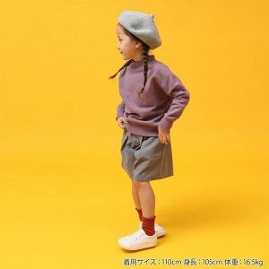 子ども服のキムラタン(KIMURATAN)『アウトレットセール』秋物キッズサイズ追加!9/15(火)スタート