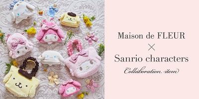 「Maison de FLEUR × Sanrio characters (メゾンドフルール×サンリオ)」コラボアイテム9/11(金)発売!