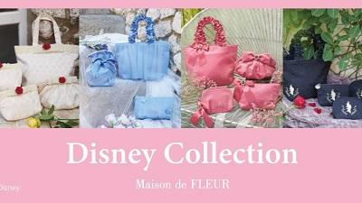 「Maison de FLEUR × Disney Collection (メゾンドフルール×ディズニー)」9/26(土)予約発売!