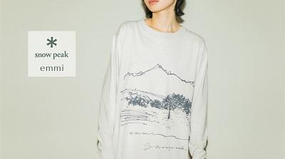 『emmi × Snow Peak (エミ×スノーピーク) 』初コラボ!先行予約スタート