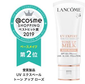 ランコム(Lancôme)「ビューティーボックス」10/16(金)発売!